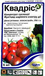 квадрис фунгицид инструкция по применению виноград - фото 9
